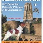 36 ème Exposition Nationale d'Elevage et de Championnat, Saint-Lô (50), dimanche 21 juillet 2013