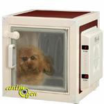 Santé : le réfrigérateur pour chiens et chats