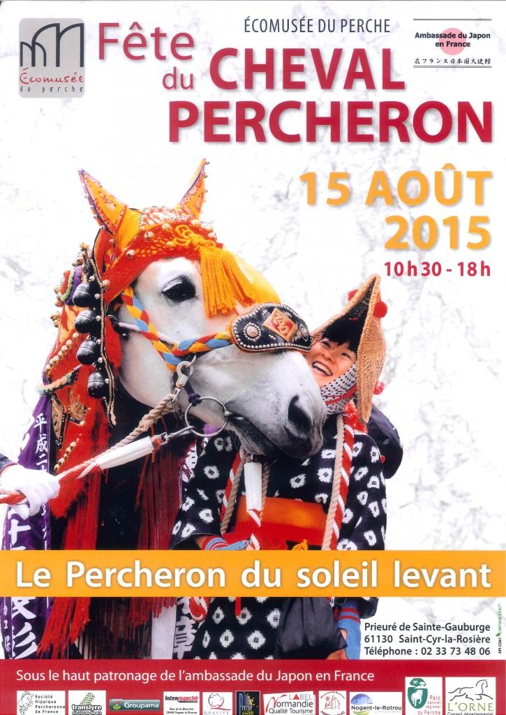 Fête du cheval percheron à Saint Cyr la Rosière (61), le samedi 15 août 2015