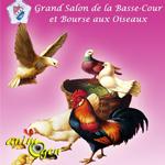 Grand Salon de la Basse-Cour et Bourse aux oiseaux à Saint Ouen (93), du samedi 15 au dimanche 16 octobre 2016